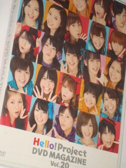 Hello!Project DVD Magazine Vol.20