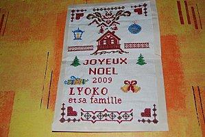 échange de Noël2009 Doudoute à Lyoko dsc 1268