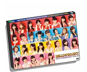 Goodies Hello! Project Tanjou 15th Anniversary Live summer 2012