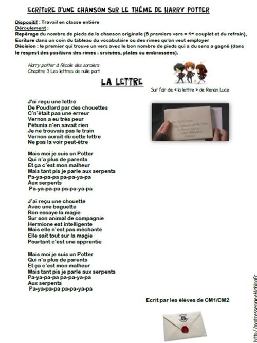 La lettre de Renan Luce version Poudlard...