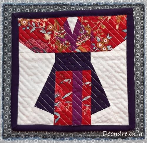#8 Kimono
