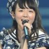 Chii-chan