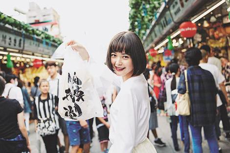 Models Collection : ( [ViVi.tv - NET ViVi] - |2017.09.26| 美少女ずかん Vol.5 / 玉城ティナ/Tina Tamashiro )