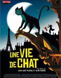 """"""" Ecole et cinéma"""" : 2ème projection"""