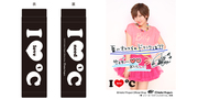 Hello! Shop [20.07.13] au []