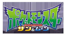 Pokémon XY&Z épisode 48-49 VOSTFR et Pokémon Sun&Moon épisode 1 à 5 VF + VOSTFR