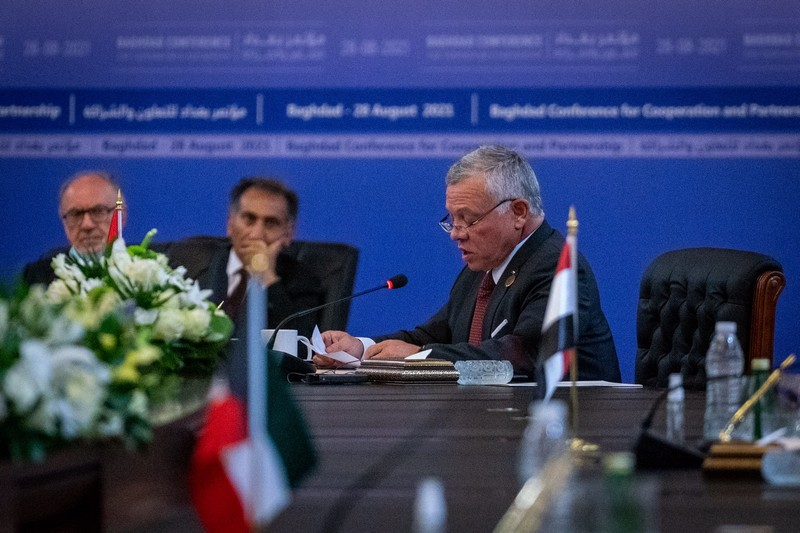 Baghdad Conference for Cooperation and Partnership