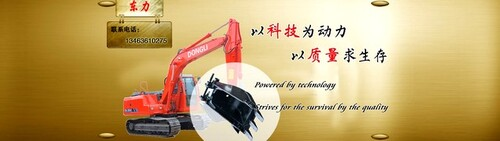 SHIDAIHELI MACHINERY