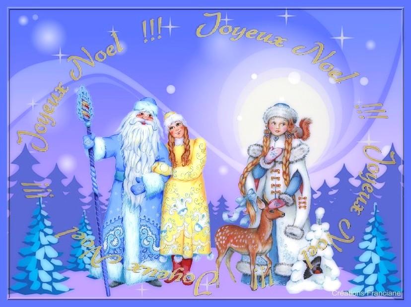 Joyeux Noël mes amies(s)