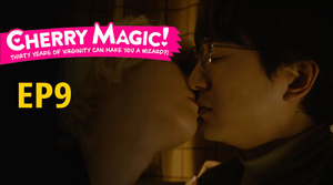 Cherry Magic! Thirty Years of Virginity Can Make You a Wizard!