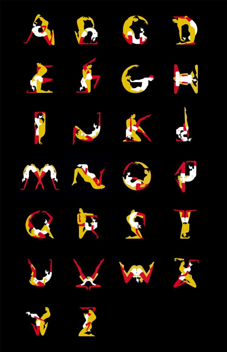 Alphabets  érotiques