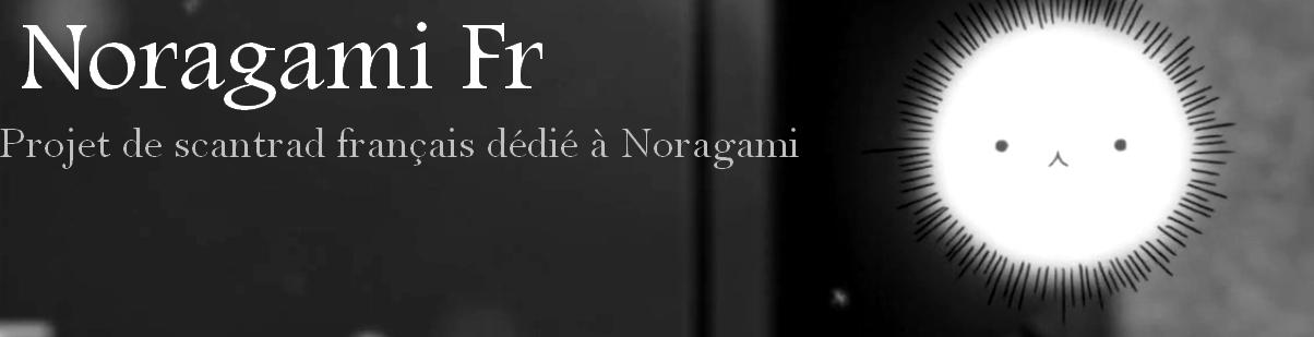 Noragami FR
