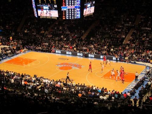 NY Madison Square Garden 2