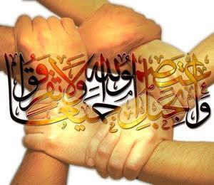 Trois faiblesses, cause de l'impuissance des musulmans