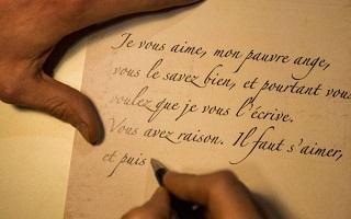 Ecrivez-moi ...