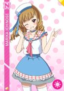 N 4 Transformé Marika Ichinose