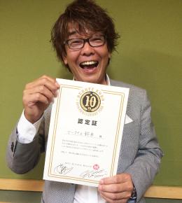 Campagne MAJIYADE commémorant les 10 ans des Berryz Kobo