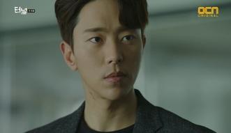 """Résultat de recherche d'images pour """"tunnel drama sungjae"""""""