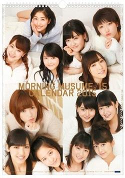 Annonce d'un Calendrier 2015 pour les Morning Musume'14