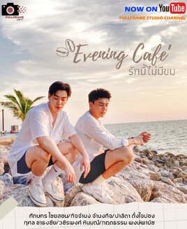 Evening Cafe