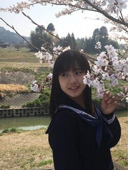 Hirose-san Yokoyama Reina