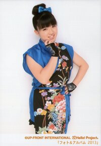 Morning Musume 2013 Winter FC Event ~Morning Labo IV~