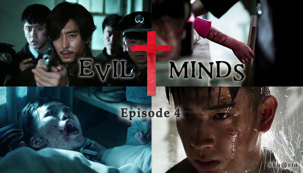 Evil Minds - 04