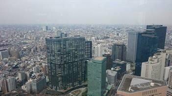 Jour 3 : Tokyo part 2
