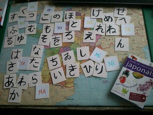 Objectif Japon : juillet 2015