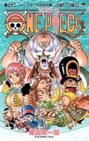 Liste des chapitres de One Piece