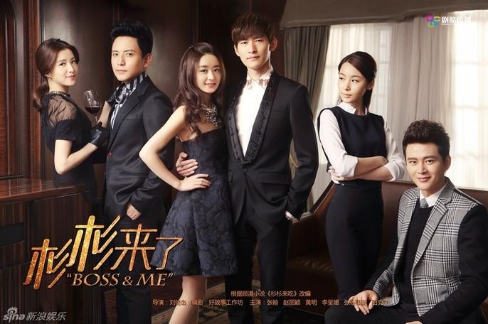 Boss & Me (C Drama)