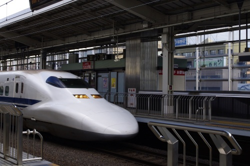 Voyage à Kyoto.