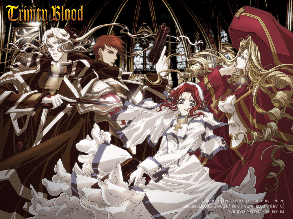 Trinity Blood vostfr