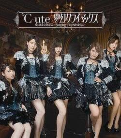 CD : Mugen Climax / Ai wa Maru de Seidenki / Singing ~Ano koro no you ni~