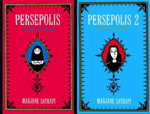 Le coin des lecteurs - Persépolis de Marjane Satrapi