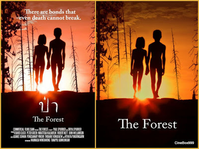 ป่า / The Forest. 2016. HD.