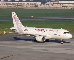 TunisAir Express