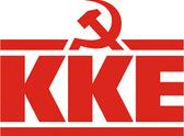 """Grèce : SYRIZA, """"la force de réserve de gauche"""" du capitalisme"""
