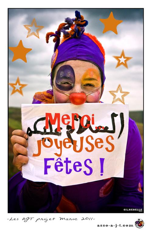 Merci et Joyeuse fêtes 2012