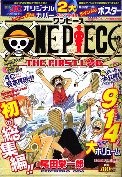 One Piece - Eiichido Oda - Log 1