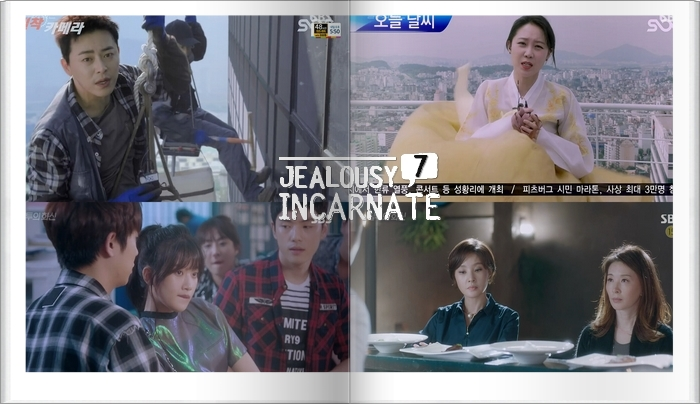 Jealousy Incarnate - Episode 7 -