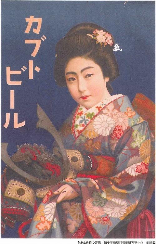 bienvenue sur le site web de l'agence impériale du japon