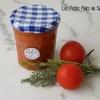 coulis de tomates thym romain et celeri tmix