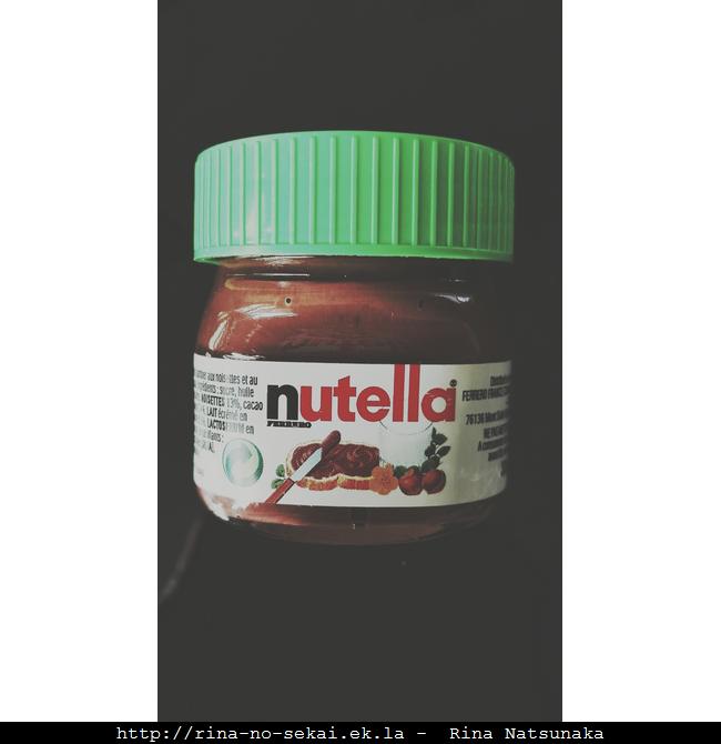 Coup de ♥ - Bébé Nutella