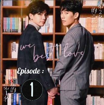We Best Love: Fighting Mr. 2nd (2021) - Saison 2