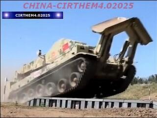 CHINE: équipements lourds militaires des filiales de constructeurs d'engins.