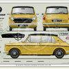 Austin 1300GT 1969-74 ADO16