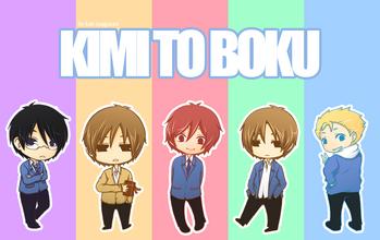 Kimi to Boku