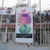 Vendredi 27.5.2016 MCA-ESS 2-2 campagne pour Bedrou kidnappé
