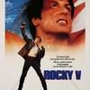 Rocky V (1990).jpg